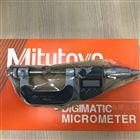三豐Mitutoyo齒輪數顯千分尺 量程25-50mm