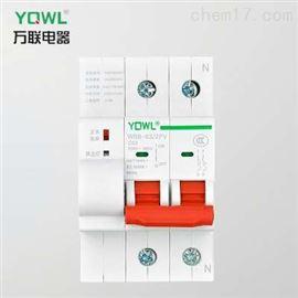 重合闸漏电保护器