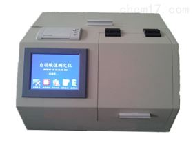 6杯萃取法自动酸值测定仪上海普景