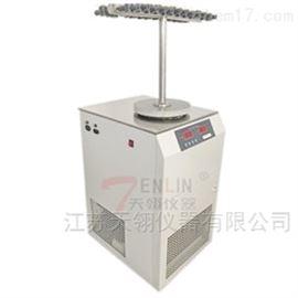 FD-1E-80菌种保存型冷冻干燥机