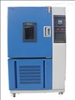 GDW-010C通信器材-高低温试验箱模拟温度试验