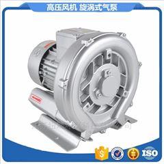 0.25KW微型旋涡式气泵厂家