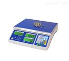 鈺恒電子(廈門)有限公司JTS-30CC計數秤