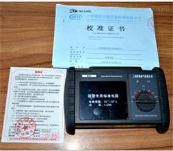 SHSG90防雷检测标准电阻