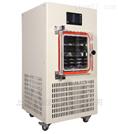 JL-A30FD-50C原位常規型冷凍干燥機