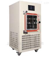 JL-A50FD-50C原位常規型冷凍干燥機