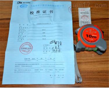 钢卷尺 防雷检测仪器设备