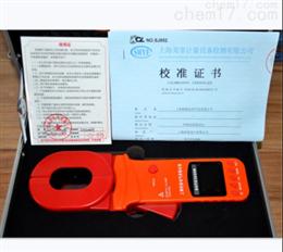 防雷装置检测设备-化工厂防雷检测仪