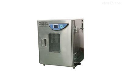 DHG-9070AJJ潔淨烘箱-為什麽每個平台都有AG