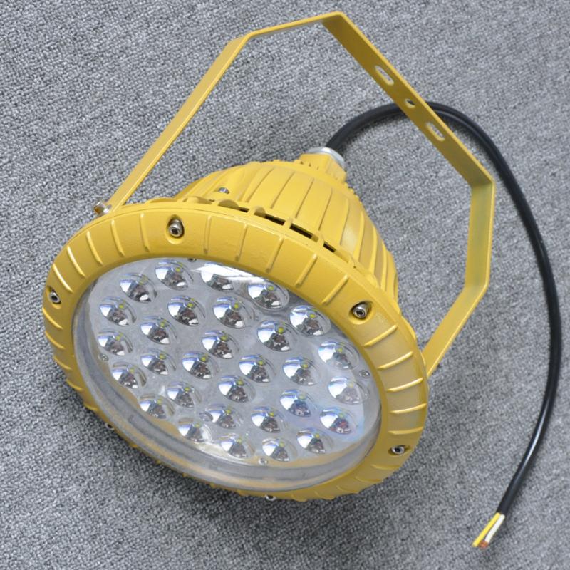 CFS0200化肥厂壁装支架式防爆防腐投光灯