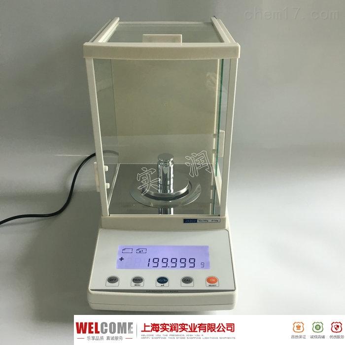 实验室0-500g电子天平