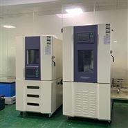 LED恒溫濕度試驗設備上海市