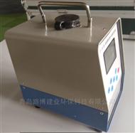 LB-120F(W)小机型粉尘采样器