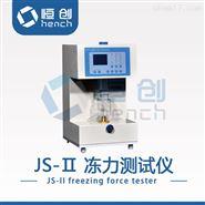 JS-Ⅱ动力测试仪