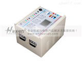 HTXL-Y输电线路异频参数测试系统