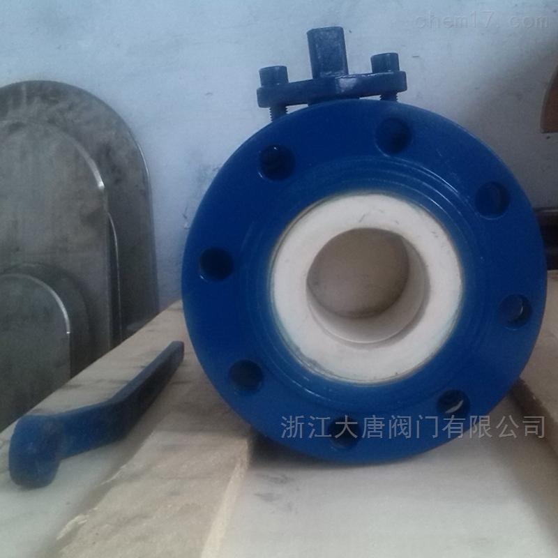 V型陶瓷球阀