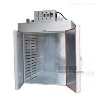 厂家直订工业双门亚克力板专用大型烘烤炉