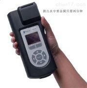 ANDalyze便携式水中重金属分析仪