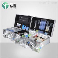 YT-HC有机肥检测仪的价格