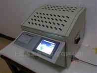 扬州全自动油介损及电阻率测试仪