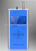 CW-HAT200_手持式PM2.5粉塵速測儀