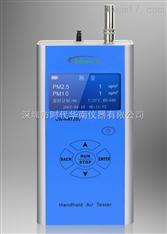 CW-HAT200_手持式PM2.5粉尘速测仪