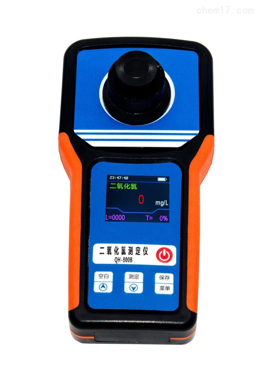 MJSC-100系列手持式多参数水质检测仪