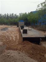 小型医疗废水处理装置