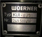 德國WOERNER遞進式分配器VPA-C系列中國代理