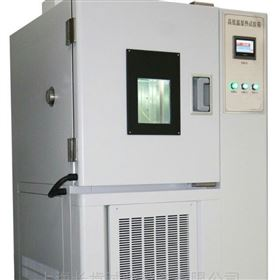 CK-JBSR010高低温交变湿热试验箱