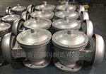 ZFQ-1鋁合金全天候防爆阻火呼吸閥ZFQ-I