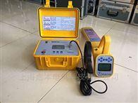 GY9006承装GY系列地下管线探测仪