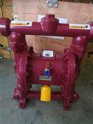 QBY3-40第三代气动隔膜泵