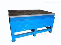 铣床钢槽陕西工厂铣床钢槽工作台利欣定制