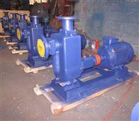 ZW型自吸式排汙泵廠家