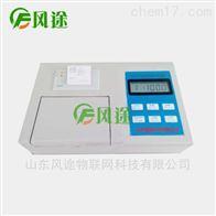 FT-Q800土壤生态环境测试及分析评价系统设备
