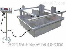 模拟汽车运输振动试验台CY-101A