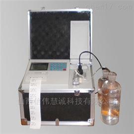 HNM-1037便携式BOD快速测定仪