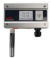 HF520-WB1XD1XX瑞士罗卓尼克HF520-WB1XD1XX温湿度变送器