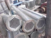 二手10-40平方石墨冷凝器处理热销中