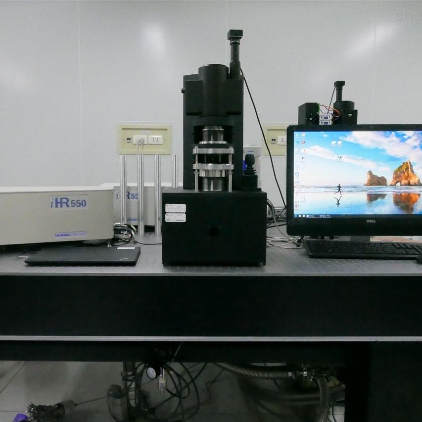 多功能真空控温显微拉曼光谱仪