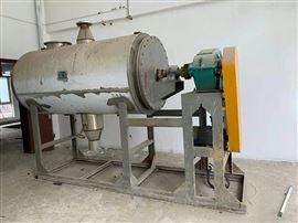 10处理二手8立方10立方不锈钢耙式干燥机