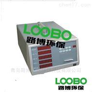 LB-QC501 汽车排气分析仪路博