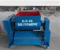 HJS-60全自动100L双卧轴混凝土搅拌机价格