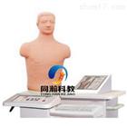 THU-JZ1經穴學及針刺仿真訓練系統|針灸