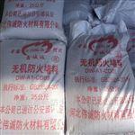 国标CP636无机防火堵料价格