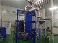 1-50吨二手钛材蒸发器购销