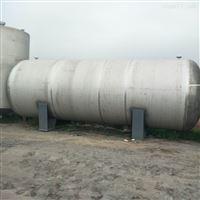 低价转让二手15吨卧式不锈钢储罐价格
