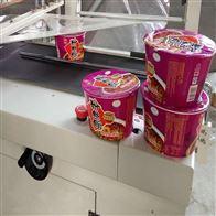 全自动热缩膜桶面包装机现货供应厂家直销