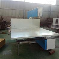 带锯数控保温板切割锯应用广泛厂家报价